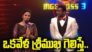 What if Srimukhi Win Bigg Boss Telugu 3 Title | Rahul Sipligunj | Star Maa | Top Telugu TV
