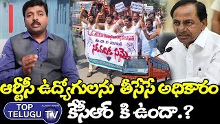 Analysis On RTC Employees Posts Depends On KCR | RTC Strike | Telangana News | TSRTC | Top Telugu TV