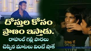 Public Talk in Rahul Sipligunj Dhoolpet Area | Bigg Boss Telugu 3 Winner | Top Telugu TV