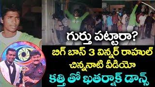 Bigg Boss Telugu 3 Winner Rahul Sipligunj Talwar Dance Video | Hyderabad Bharat Dance |Top Telugu TV