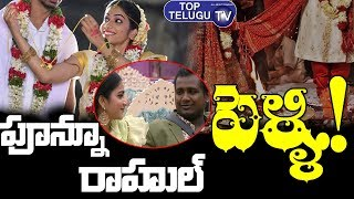 Rahul Sipligunj Parents Green Signal To Punarnavi Rahul Marriage | Bigg Boss 3 Telugu Tittle Winner