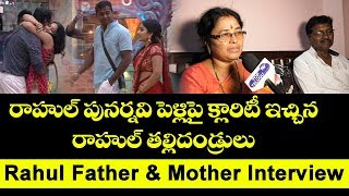 Rahul Sipligunj Father & Mother Interview | Bigg Boss Telugu 3 Winner | Star Maa | Top Telugu TV