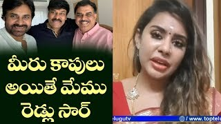 Sri redddy Comments on Chiranjeevi | Bigg Boss Telugu 3 Grand Final | Sri Reddy LIVE | Top Telugu TV