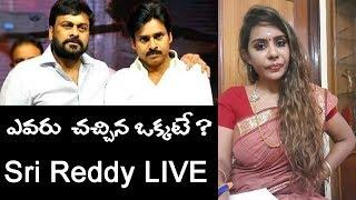 Sri Reddy LIVE | Megastar Chiranjeevi | Tamanna Simhadri| Bigg Boss Teugu 3 | Star Maa | Facebook