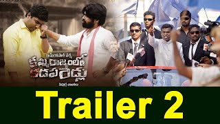 Kamma Rajyamlo Kadapa Reddlu Trailer 2 | KA Paul | RGV | Chandrababu | Top Telugu TV