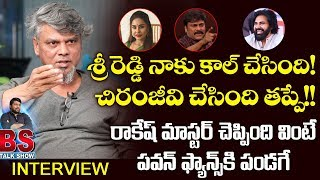 Rakesh Master About Sri Reddy Behavior | BS Talk Show | RGV | Pawan Kalyan | Top Telugu TV
