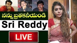 Actress Sri Reddy LIVE | Chiranjeevi | Pawan Kalyan | Tamanna Simhadri | Bigg Boss Teugu 3 |Star Maa