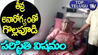 Gollapudi Maruthi Rao is Sick And Taking Treatment In Hospital | Tollywood Films | Top Telugu TV