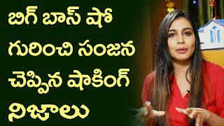 Bigg Boss 2 Sanjana Anne Bigg Boss Telugu 3 | BS Talk Show | Top Telugu TV