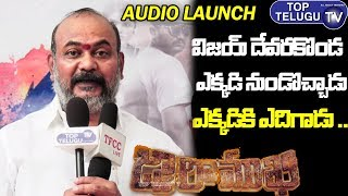Jwalamukhi Telugu Movie Audio Launch | Tollywood | Telugu New Movies Audio Launch | Top Telugu TV
