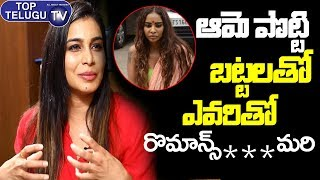 Bigg Boss Sanjana Sensational Comments On Sri Reddy | Bigg Boss 3 Telugu Grand Final | Top Telugu TV