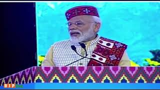 Himachal Pradesh delivers peace and a society that accepts diversity for smooth business: PM Modi