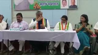 Economy Crisis: AICC Press Briefing By Rajeev Gowda in Pune, Maharashtra