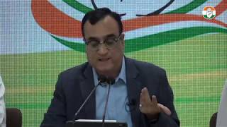 Demonetisation Disaster: AICC Press Briefing By Ajay Maken at Congress HQ