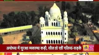 #Navjot_Singh_Sidhu को #PAK जाने की मिली मंजूरी