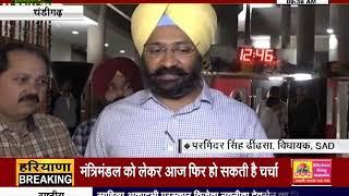 #CHANDIGARH: #SAD विधायक परमिंदर सिंह ढींढसा से #JANTATV की खास बातचीत