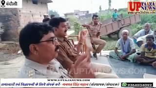 रामजन्मभूमि व बाबरी मस्जिद पर फैसला विगत दिनों में आने वाला है चंदौली पुलिस अधीक्षक के साथ पुलिस