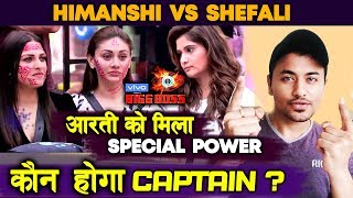 Bigg Boss 13 | Himanshi Vs Shefali | Aarti GETS Special Power To Choose The CAPTAIN | BB 13