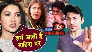 Bigg Boss 13 | Gauhar Khan ANGRY On Mahira For Calling Siddharth Shukla '40 Saal Ka Buddha' | BB 13