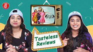 Bala Movie Review | Tasteless Reviews | Ayushmann Khurrana | Yami Gautam | Bhumi Pednekar