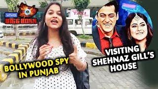 Bigg Boss 13 | Visiting Shehnaz Gill's House In Punjab | BB 13 | Bollywood Spy