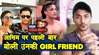 Bigg Boss 13 | Asim Riaz's Girlfriend Come In Support For him | BB 13