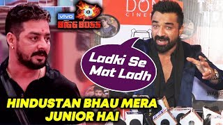 Bigg Boss 13 | Ajaz Khan SLAMS Hindustani Bhau; Here's Why | BB 13