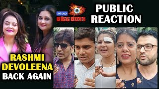 Bigg Boss 13 | Rashmi Desai & Devoleena RE-ENTRY | PUBLIC REACTION | BB 13