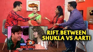 Bigg Boss 13 | Rift Between Siddharth Shukla And Aarti | Who Is Responsible? | Bigg Charcha