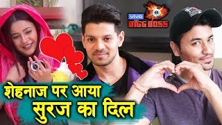 Bigg Boss 13 | Sooraj Pancholi Favourite Contestant Is Shehnaz Gill | BB 13