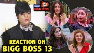 Rohit Verma Reaction On Bigg Boss 13 | Shehnaz, Siddharth, Rashmi, Aarti, Shefali