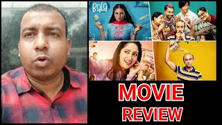 Bala Movie Detailed REVIEW