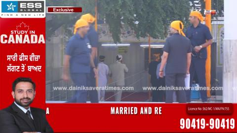Gurudwara Ber Sahib पहुंचे PM Modi, साथ दिखे CM Captain