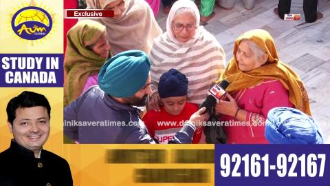 Sultanpur Lodhi पहुंचे PM Modi ने Sangat के आगे जोड़े हाथ