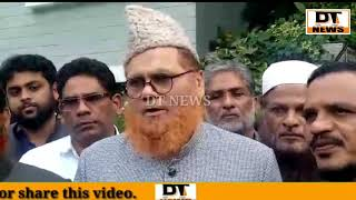 JamatEislami Hind| President|Hamed Md Khan| Met Mahmood Ali HM Over Verdict Of Babri Masjid