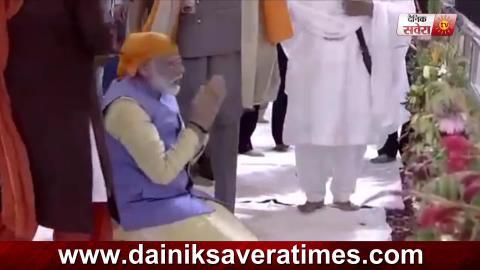 550th Gurpurab: देखिए Sultanpur Lodhi पहुंचे PM Modi की हर तस्वीर