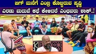 Bigg Boss Wild Card Entry Pruthvi shared his personal secretes || Kannada Bigg Boss Season 7