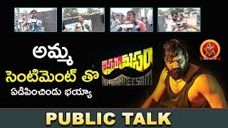 Thippara Meesam Movie Public Talk | Thippara Meesam Movie Review | Sree Vishnu | Nikki Tamboli