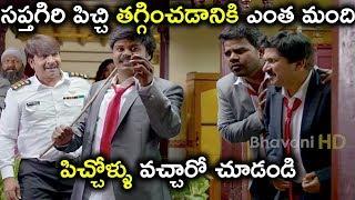 సప్తగిరి పిచ్చి తగ్గించడానికి   Vajra Kavachadhara Govinda Streaming on Amazon Prime Video