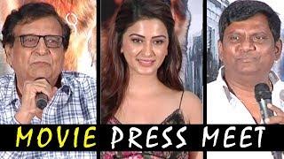 "Bollywood Popular Producer KC.BOKADIA ""Namaste Nesthama"" Telugu Movie Press Meet - Bhavani HD Movies"