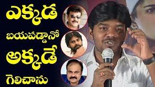 Sudigali Sudheer Emotional Speech | Software Sudheer Movie Press Meet | Top Telugu TV