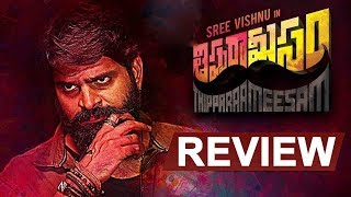 Thippara Meesam Review and Rating | Sree Vishnu | Telugu Latest Movies 2019 | Top Telugu TV
