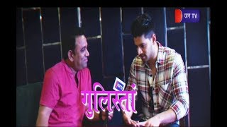 Sooraj Pancholi in Jan TV Gulistan | Satellite Shankar | सूरज पंचोली | Jan TV