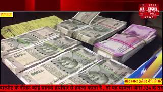 Hyderabad News // Hyderabad Lucky draw Fraud // THE NEWS INDIA