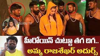 Adhurs Show Fame Amma Rajasekhar Master Choreography Video | Mannara chopra | Top Telugu TV