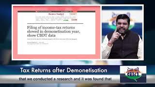 Desh Ki Baat | Prof. Gourav Vallabh onTax Returns after Demonetisation