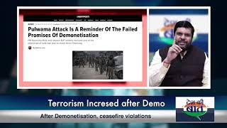 Desh Ki Baat | Terrorism Increased after Demonetisation: Gaurav Vallabh