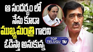 Vanteru Pratap Reddy About CM KCR | Telangana News | CM KCR | Municipal Elections | Top Telugu TV