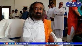 Sri Sri Ravi Shankar LIVE | Ayodhya Verdict LIVE | Jai Sri Ram | Ram Mandhir | Top Telugu TV