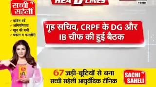 महाराष्ट्र में सत्ता की कुर्सी किसके हाथ ?? बीजेपी के डर से भागे कांग्रेस के विधायक